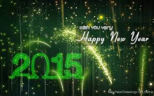 2015 new year in green